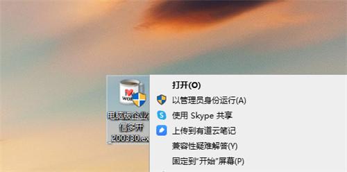 企业微信多开下载电脑版
