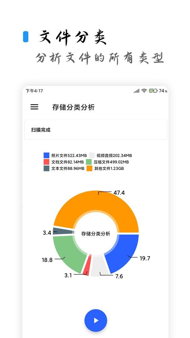 清浊app官方版下载