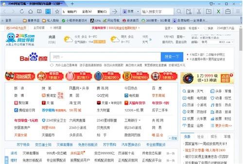里讯浏览器最新版本下载