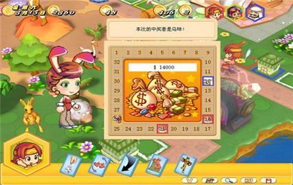 大富翁8手机版中文版破解版