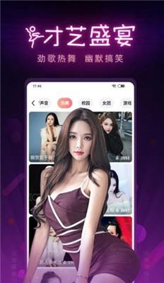 小宝贝App直播下载ios免费