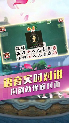 邵阳棋牌官方版