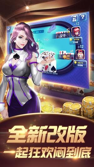 1038棋牌最新官方版