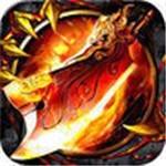 烈火裁决  v1.3.1