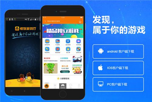 手游平台App哪个好?