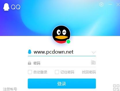 QQ2021最新版电脑版