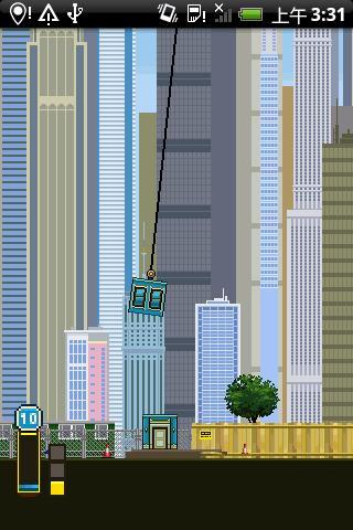 都市摩天楼中文版安卓下载