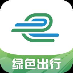 e高速app v4.4.4