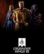 十字军之王3中文