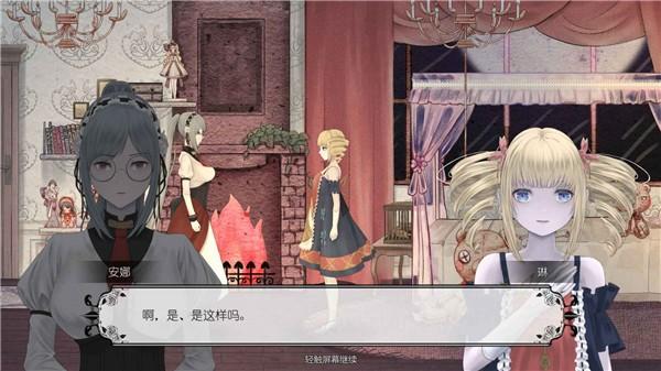 马戏团之夜游戏中文版下载