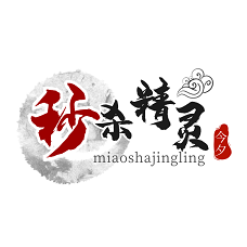 秒杀精灵(京东淘宝一键全自动抢购脚本)  v7.0.4