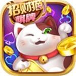 招财猫棋牌  v4.5.6