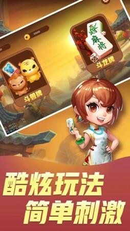 热火棋牌官方版