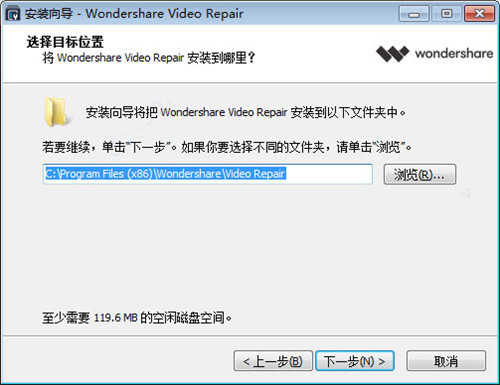 万兴视频修复专家中文破解版32位下载