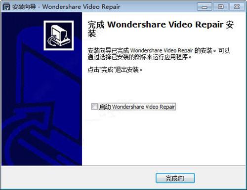 万兴视频修复专家破解版下载