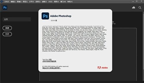Photoshop官方下载电脑版免费