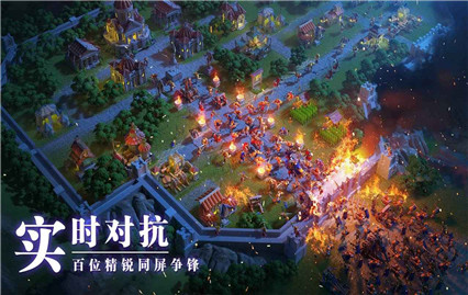 万国觉醒999999钻石中文版