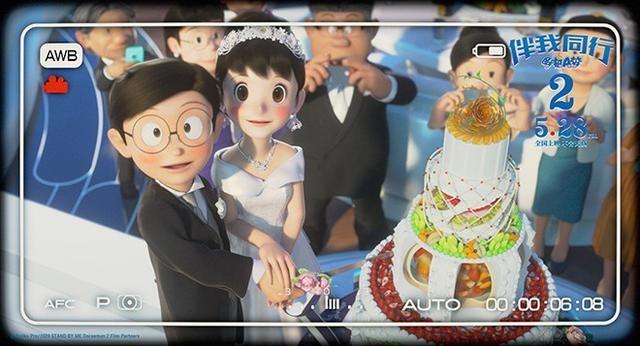 哆啦A梦伴我同行2免费观看完整版