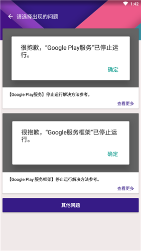 kk谷歌助手官方下载