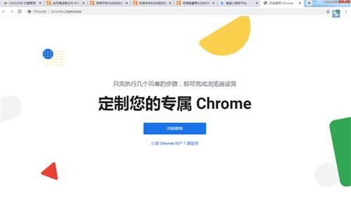 google浏览器官方下载电脑版