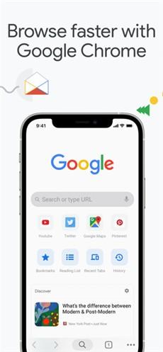 google浏览器app下载