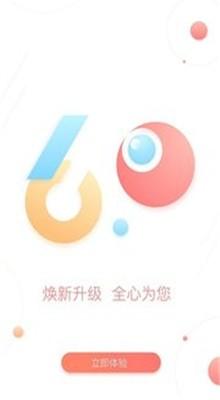 广发银行app下载安装