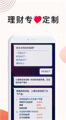 浦发银行app官方下载手机版
