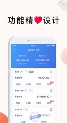 浦发银行app官方下载