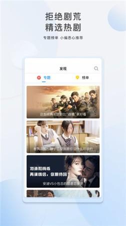 平民影院app手机版下载