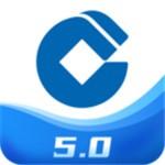 建行手机银行  v5.4.0