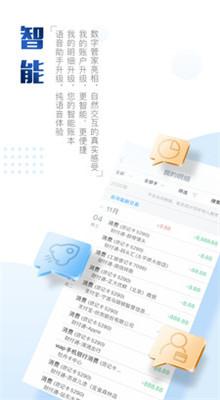 工商银行手机银行app下载苹果版