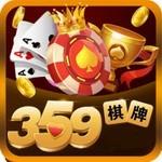 359棋牌  v3.5.9