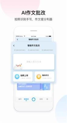 百度翻译器拍照翻译器app
