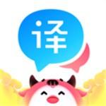 百度翻译器拍照翻译器app  v9.2.2