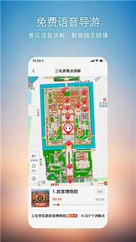 搜狗地图查询网页版下载