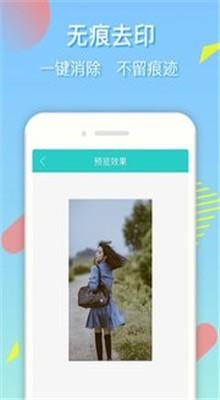 抖音去水印App免费下载