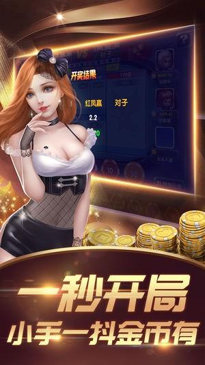 iphone棋牌游戏50
