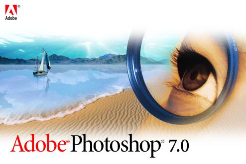 Photoshop7.0绿色迷你版