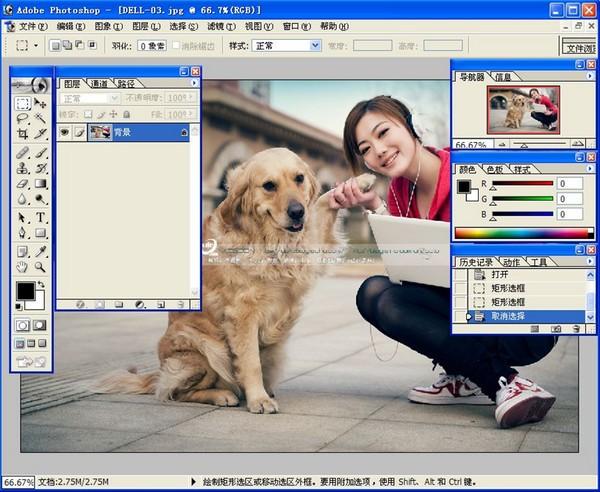 Photoshop3.0老版本下载
