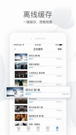电影港app下载