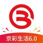 北京银行  v6.3.1