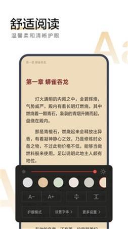 搜狗阅读最新版下载