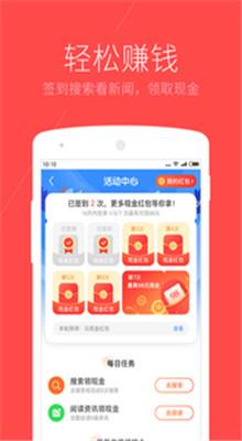 搜狗浏览器极速版官方安卓最新版下载