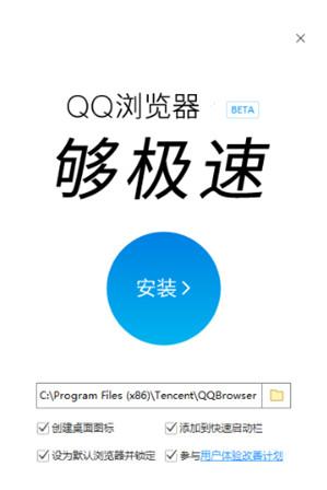 qq浏览器官方下载最新版