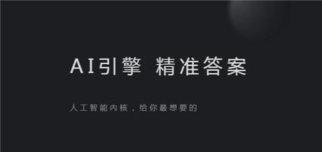 夸克浏览器下载安装2021