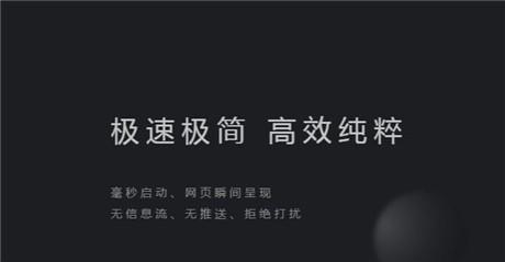 夸克浏览器极速浏览器免费下载