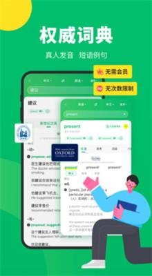 搜狗翻译在线翻译下载安装