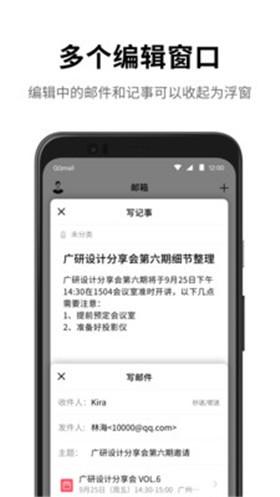 手机qq邮箱登录入口