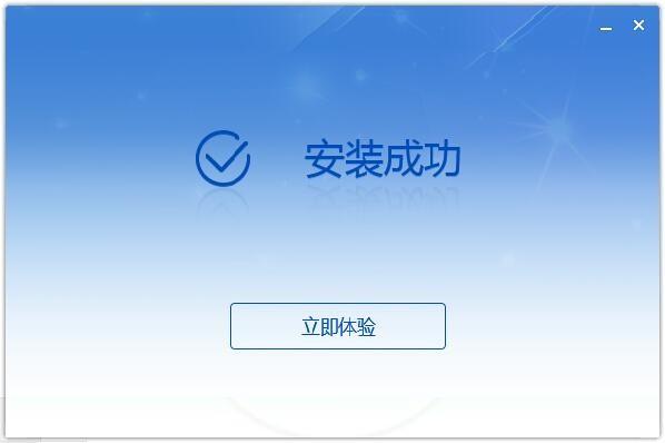 深圳电子税务局登录入口