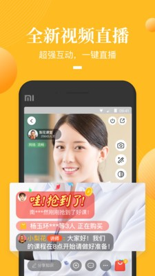 荔枝微课app官方手机版下载